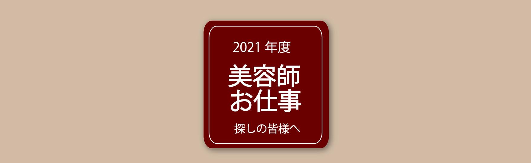 蕨店 西川口店4